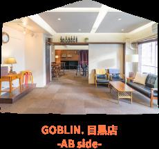 GOBLIN.目黒店 -AB side-