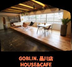 GOBLIN.品川HOUSE&CAFE
