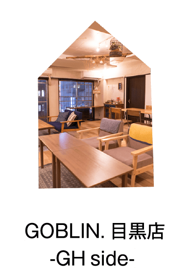GOBLIN.目黒店 -GH side-