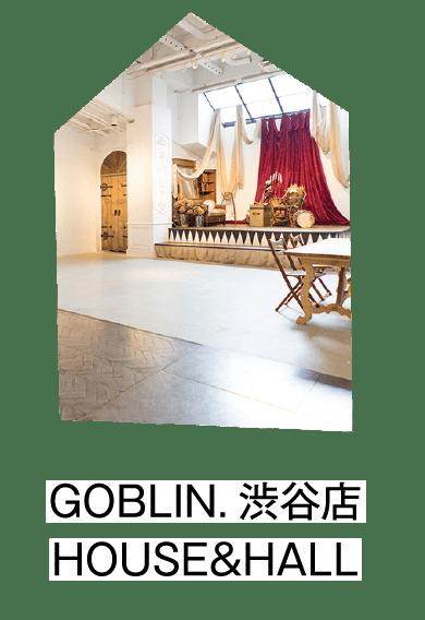 GOBLIN.代官山店 CAFE