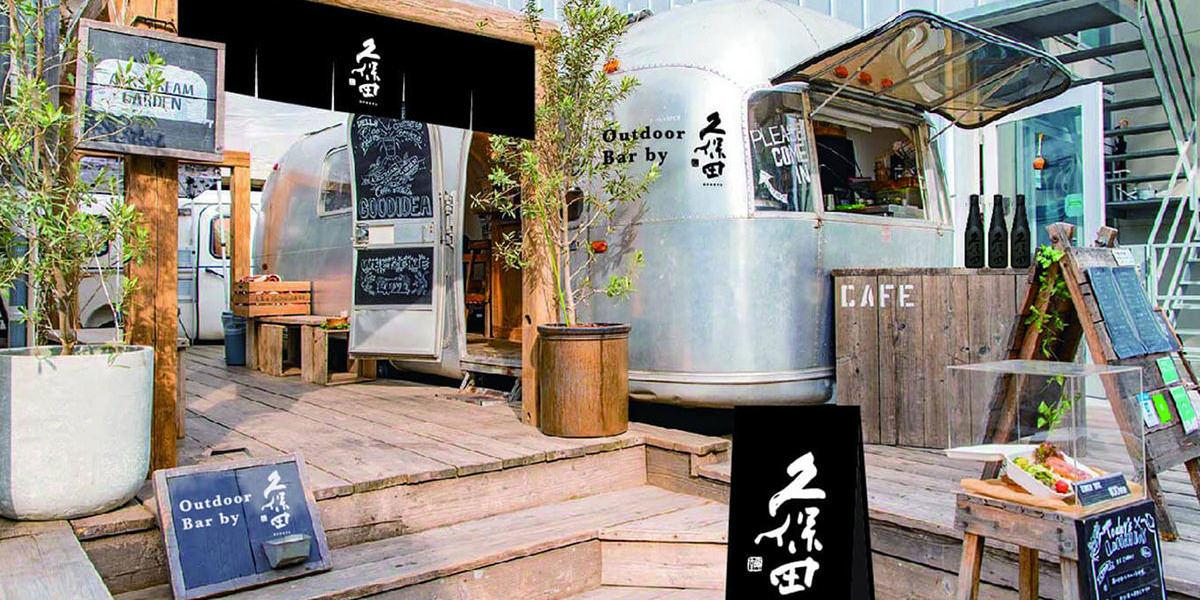表参道のアウトドアで日本酒を楽しむポップアップ