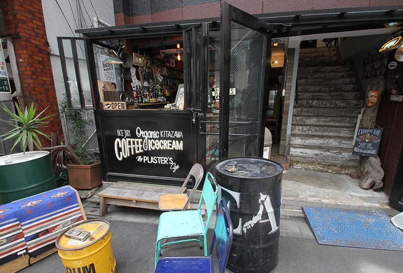 CAFE(外観)