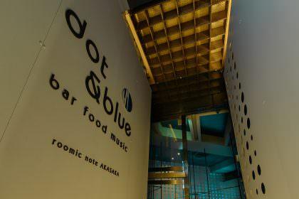 GOBLIN.赤坂MUSIC HALL店