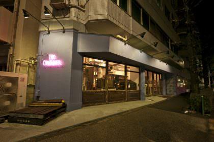 GOBLIN.千歳船橋店