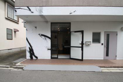 GOBLIN.学芸大学店