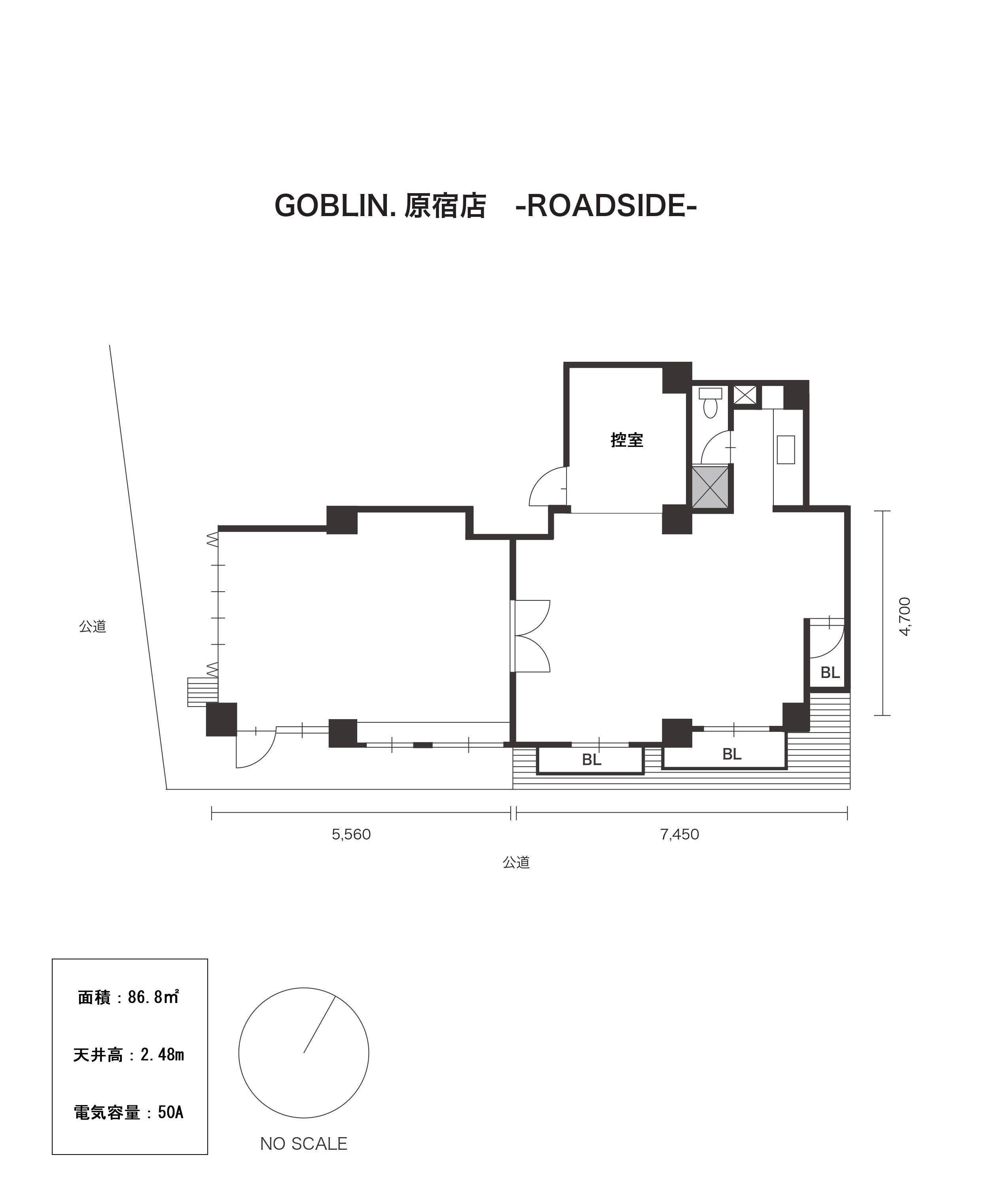 GOBLIN.原宿店 -ROADSIDE-平面図