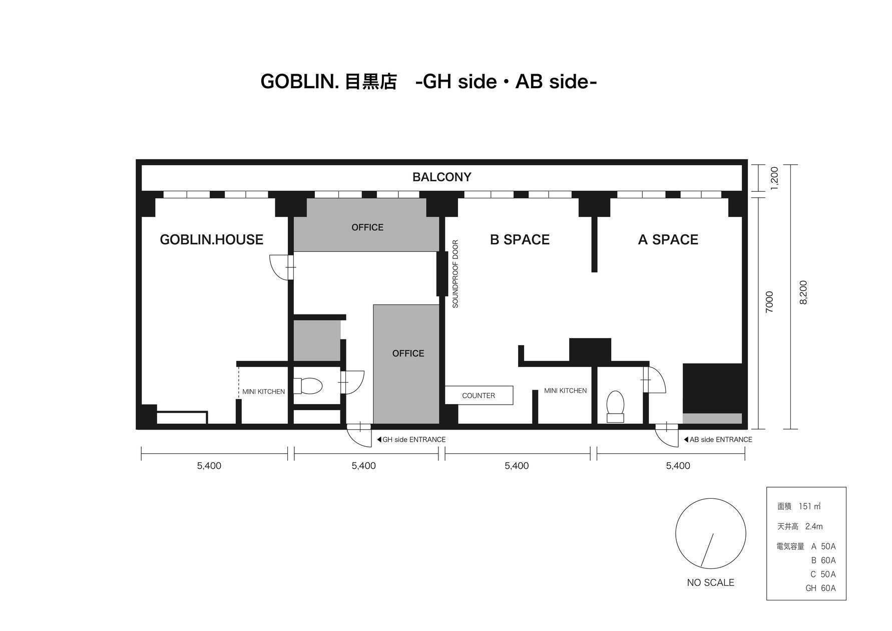 目黒店 -AB side-平面図