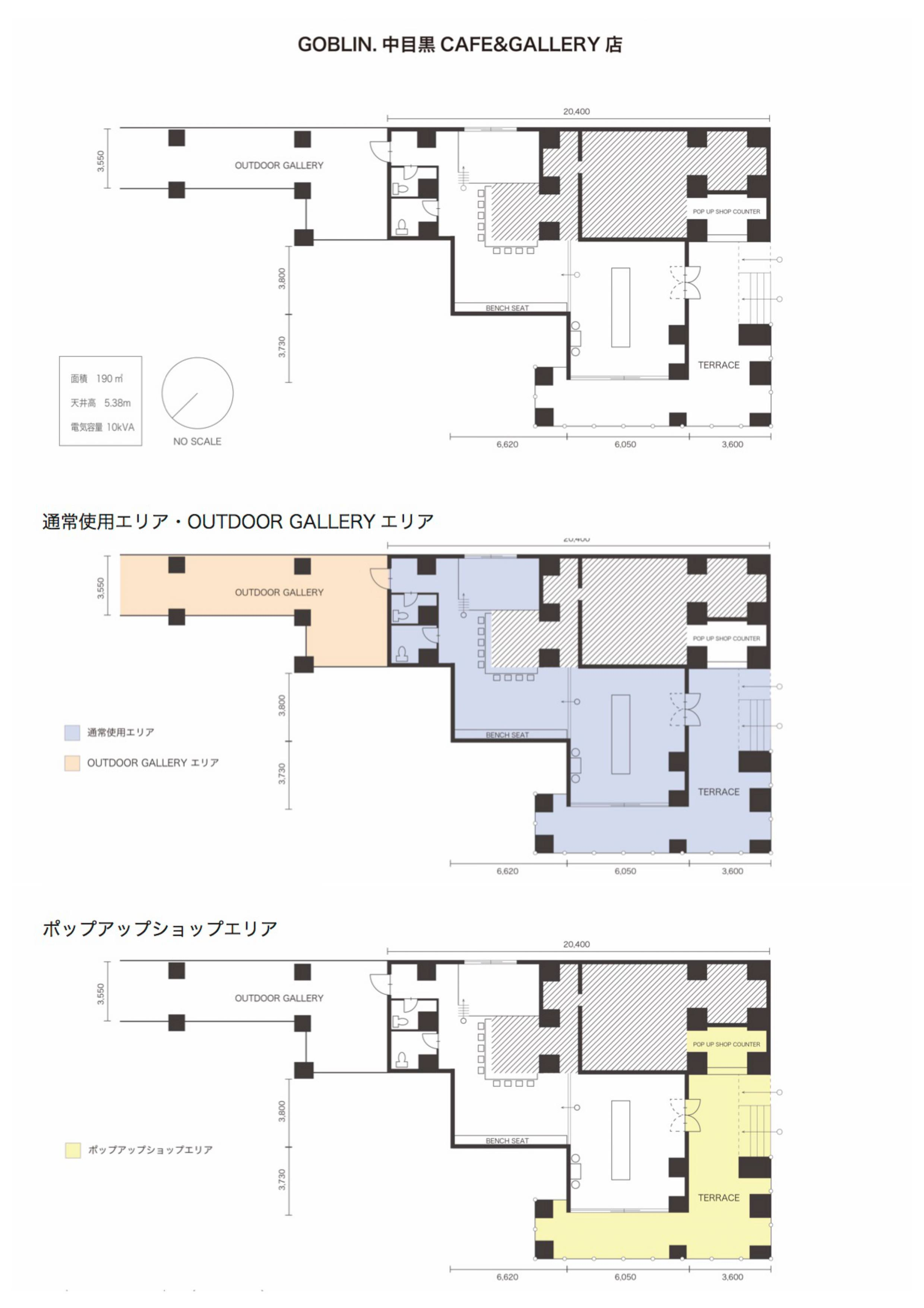 GOBLIN.中目黒CAFE&GALLERY店平面図