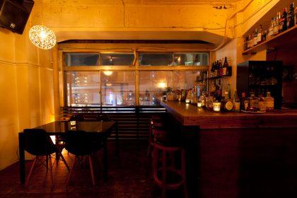 GOBLIN.三軒茶屋BAR店