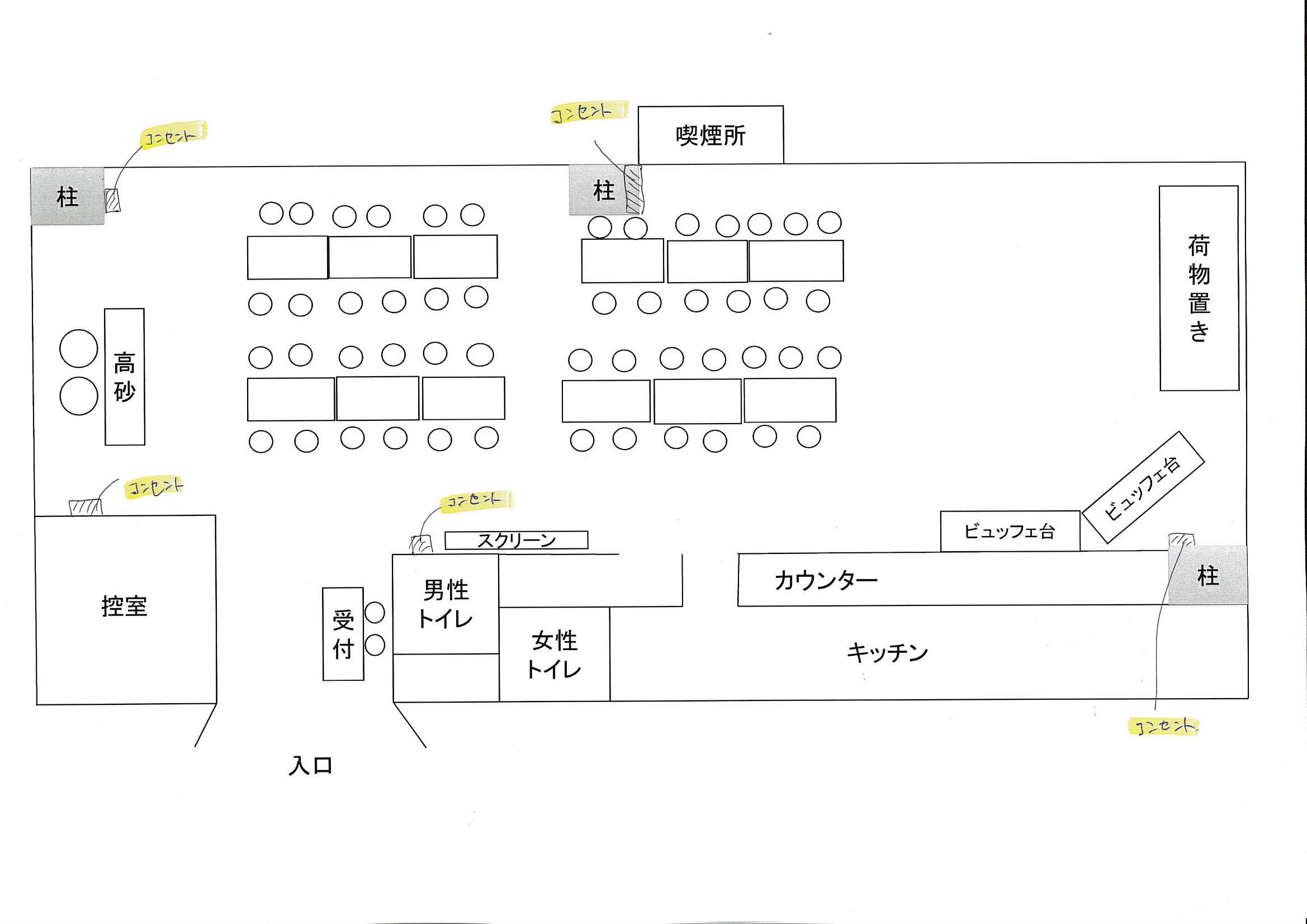 GOBLIN.横浜元町LOUNGE店平面図