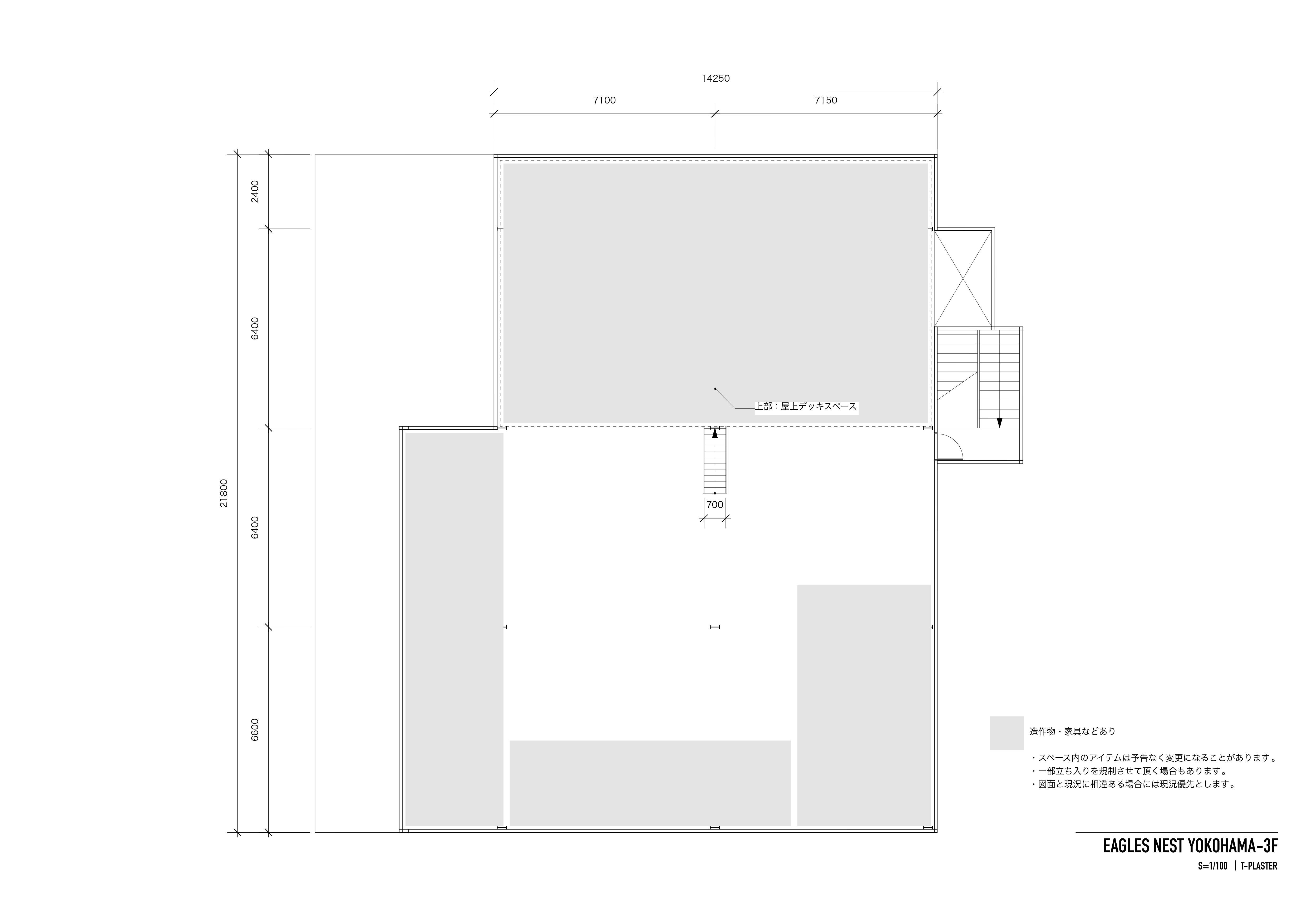GOBLIN.横浜SOKO店 3F -STORAGE + ROOFTOP-平面図