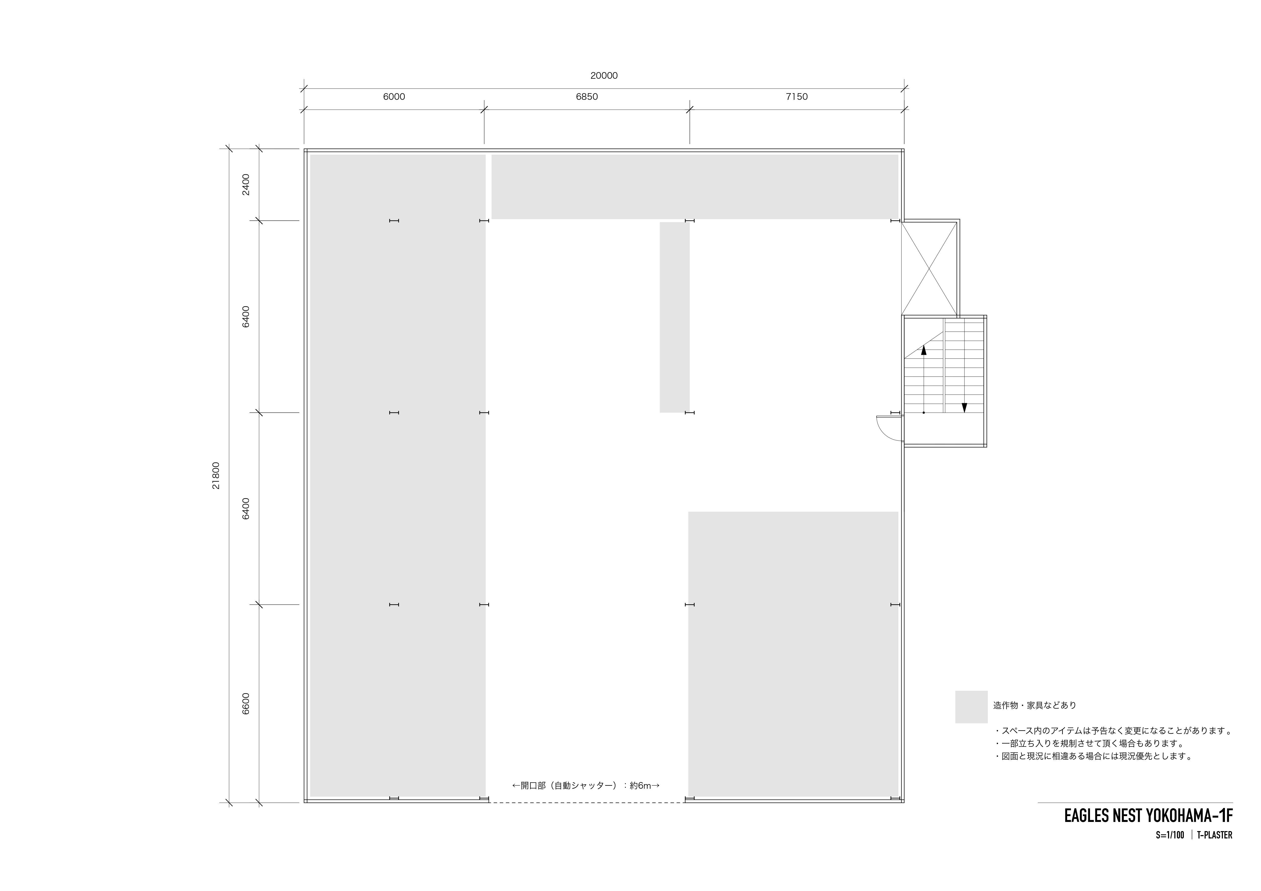 GOBLIN.横浜SOKO店 1F -GARAGE-平面図
