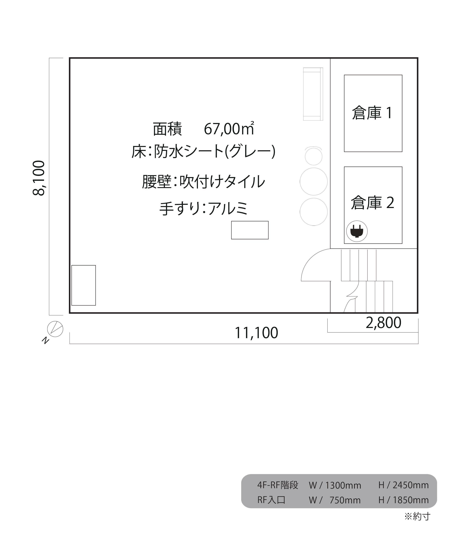 GOBLIN.学芸大学SKY LOUNGE店平面図