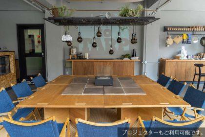GOBLIN.横浜CAMP店