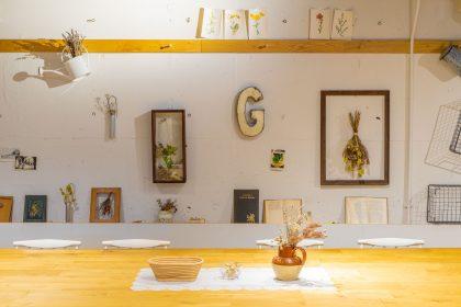 GOBLIN.六本木店