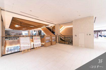 GOBLIN.東急プラザ渋谷店 -POP-UP SPOT-