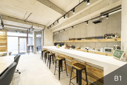 下北沢CAFE&OFFICE店