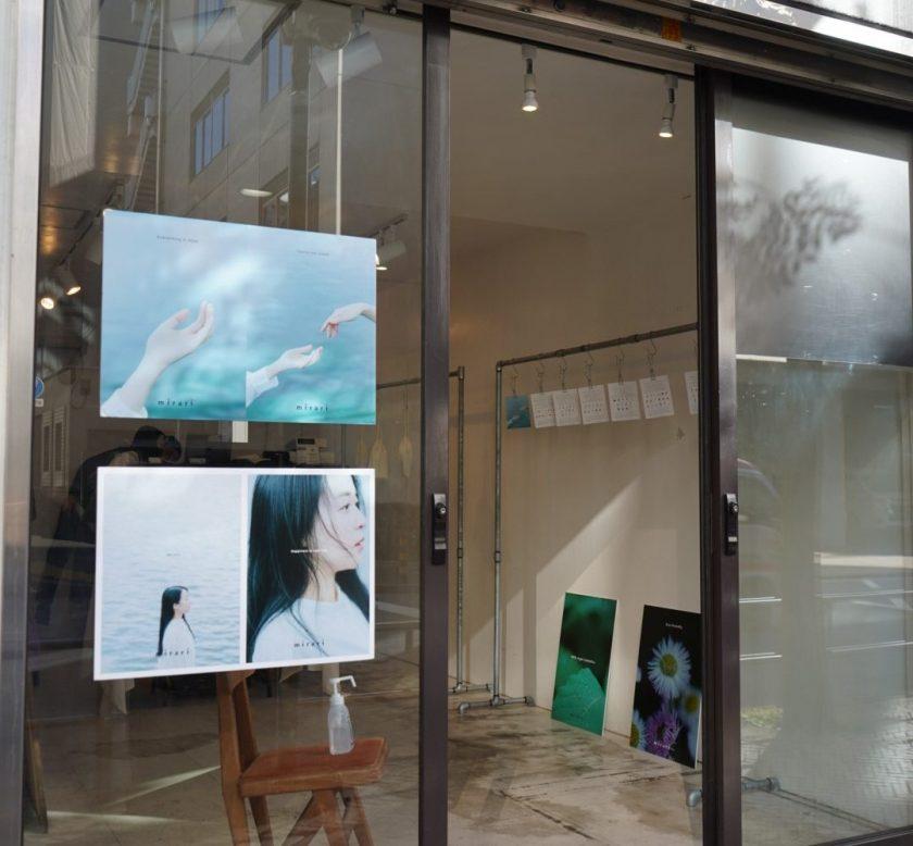 路面店で化粧品のポップアップイベント|GOBLIN.渋谷GALLERY店