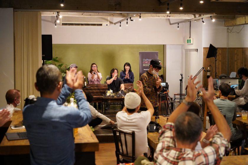 オンラインミートアップイベント|GOBLIN.千駄ヶ谷店