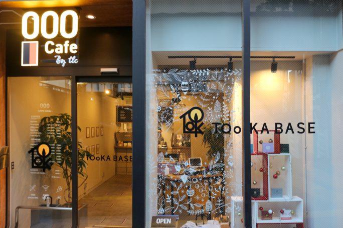 路面店で限定イヤホンのポップアップストア|GOBLIN.渋谷桜丘店-CAFE-
